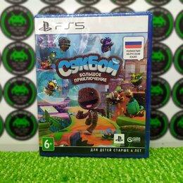 Игры для приставок и ПК - Сэкбой Большое приключение (PS4, PS5), 0
