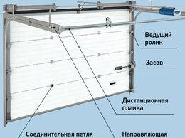 Заборы и ворота - Секционные ворота м2, 0