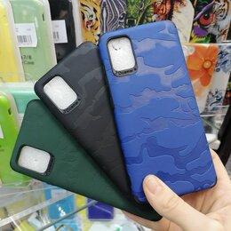 Чехлы - Чехлы на Samsung Galaxy A51, 0