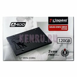 "Внешние жесткие диски и SSD - SSD накопитель Kingston 2.5"" SATA A400, 0"