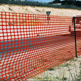 Заборчики, сетки и бордюрные ленты - Аварийное ограждение, 0