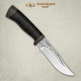 Аксессуары и комплектующие - Нож Клычок-1 Златоуст из стали 95х18 кожа, 0