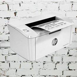 Принтеры и МФУ - Принтер HP M15a, 0
