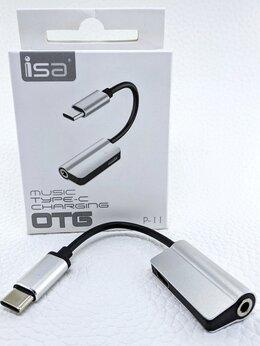 Зарядные устройства и адаптеры - Разветвитель Type-C - 3.5mm/Type-C iSA P-11, 0