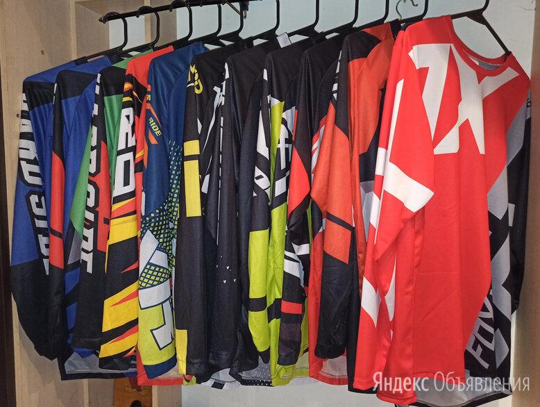 Джерси для езды на мотоцикле мотокросс мото эндуро по цене 1200₽ - Спортивная защита, фото 0