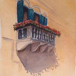 Картины, постеры, гобелены, панно - Картина акварелью , Итальянский балкончик , 0