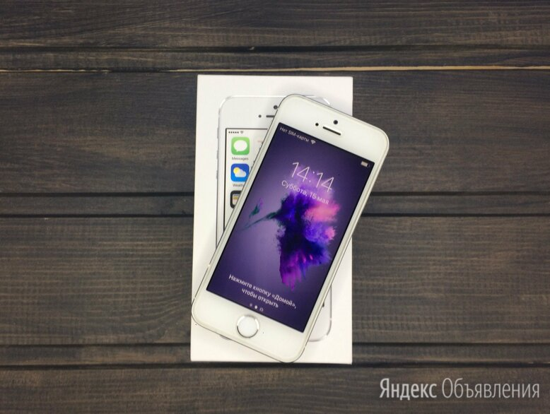 iPhone 5s 16gb Silver гарантия, рассрочка по цене 5590₽ - Мобильные телефоны, фото 0