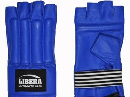 Перчатки для единоборств - Перчатки-шингарды Libera, 0