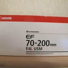Объективы - Объектив Canon EF 70-200mm f/4L USM Japan , 0