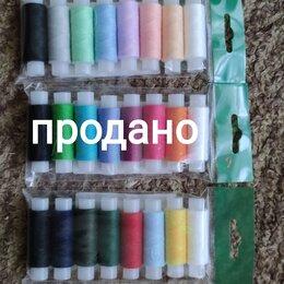 Швейные машины - Нитки швейные армированные набор, 0