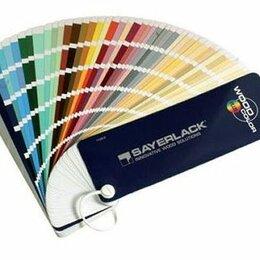 Краски - Wood Color Plus (Sayerlack) - колеровочный веер, 0