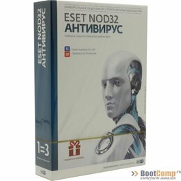 Программное обеспечение - ПО ESET NOD32 Антивирус 1 год на 3ПК, 0