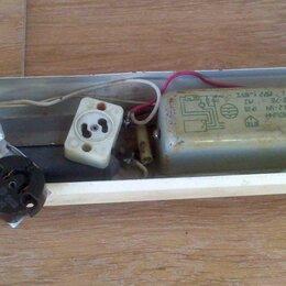 Электроустановочные изделия - Комплектующие для ламп дневного света, 0
