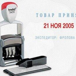 Сопутствующие товары - Самонаборный/ая датер метал 2 строк 5435 TRODAT банк. высота даты 4мм, сине-крас, 0
