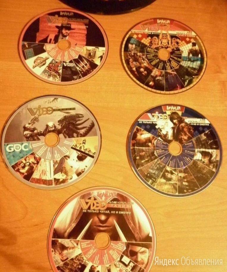 Диски от журнала Игромания по цене 50₽ - Игры для приставок и ПК, фото 0