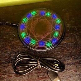 Зарядные устройства и адаптеры - Беспроводная зарядка Magic, 0