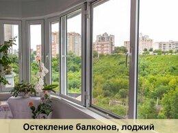 Окна - Остекление балконов, лоджий, 0