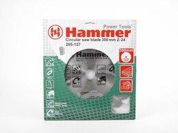 Пильные диски - Диск пильный Hammer Flex 205-127 CSB WD 38355, 0