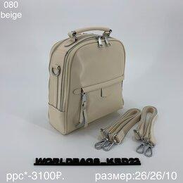 Рюкзаки - Сумка рюкзак новая, 0