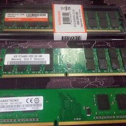 Прочие комплектующие - 8GB DDR2 ДЛЯ AMD (НОВОЕ), 0