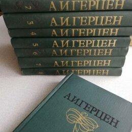 Художественная литература - А.И Герцен (8 томник), 0