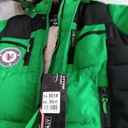 Куртки и пуховики - Куртки на синтипоне  детские , 0