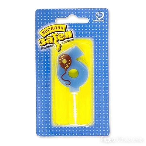 Свеча 1502-1253 Цифра-6 Шарик 4,5см/V 12шт/бл. цена за шт. (Европа уно Трейд) по цене 36₽ - Интерьерная подсветка, фото 0