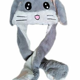 Кигуруми - Шапка светящаяся с двигающимися ушками Зайка серый, 0