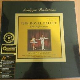 Виниловые пластинки - Виниловая пластинка THE ROYAL BALLET (Analogue Productions) (5LP), 0