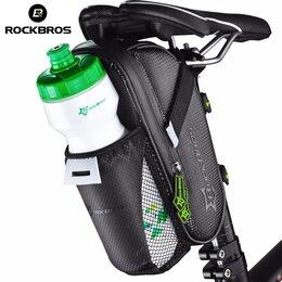 Велосумки - Сумка велосипедная велосумка бардачок Rockbros, 0