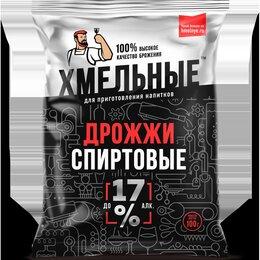 Ингредиенты для приготовления напитков - Дрожжи спиртовые хмельные, 100 грамм, 0