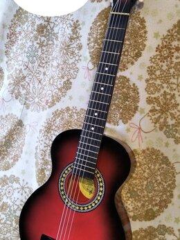 Акустические и классические гитары - Travel тревел гитара походная акустическая, 0