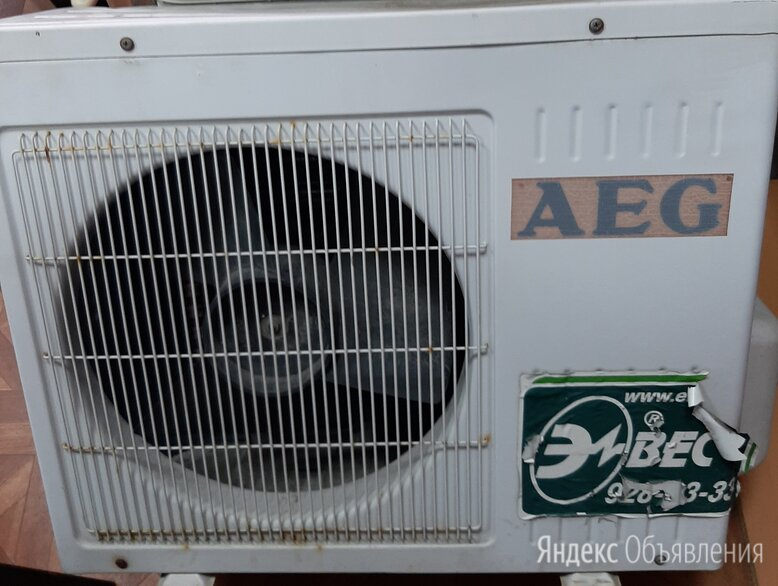 Сплит система AEG по цене 10500₽ - Кондиционеры, фото 0