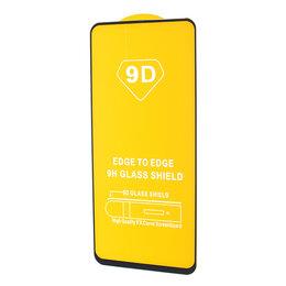 Защитные пленки и стекла - Защитное стекло для OPPO A53 2020 FULL GLUE…, 0