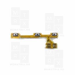 Шлейфы - Шлейф для Huawei P20 Lite на кнопки громкости, 0