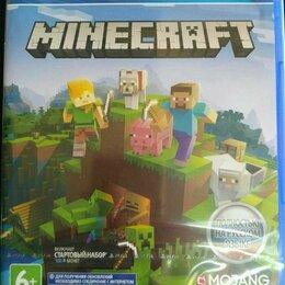 Игры для приставок и ПК - Minecraft (PS4) (русская версия), 0