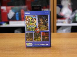 Игры для приставок и ПК - Картридж Sega AB-5001 5в1 (General Chaos), 0