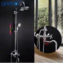 Души и душевые кабины - G2489 Душевая система GAPPO, 0
