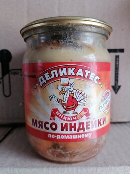 Продукты - Мясо индейки по домашнему, 0