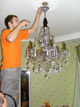 Люстры и потолочные светильники - Повесить люстру,бра.Ремонт люстр фото на вацапп., 0