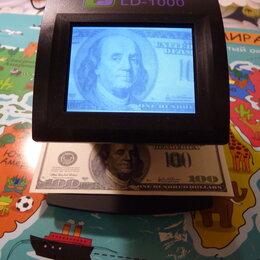 Детекторы и счетчики банкнот - Детектор банкнот LD-1000, 0