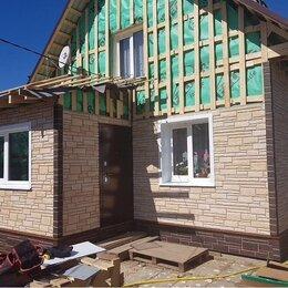 Архитектура, строительство и ремонт - Ремонт и строительство во, 0