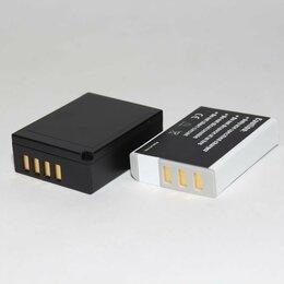 Аккумуляторы и зарядные устройства - Аккумуляторы для Fujifilm, 0