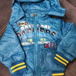Куртки и пуховики - Куртка на 2 года, 0