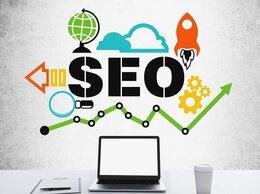 IT, интернет и реклама - SEO продвижение сайтов, 0