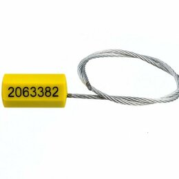 Инкассаторское оборудование - Пломба Металлическая зпу (Трос 1,8 мм), 0