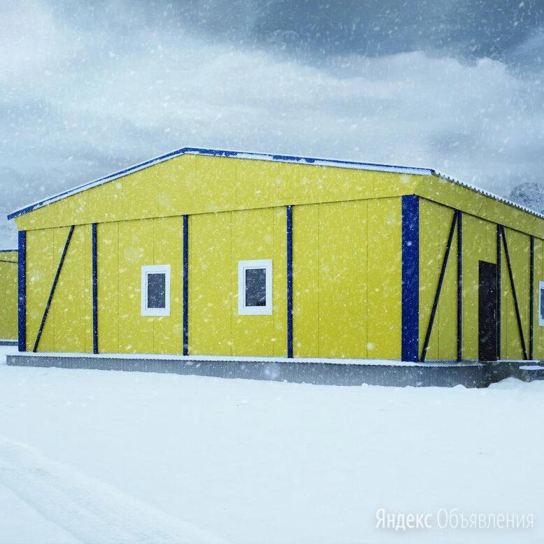 Модульные здания, бытовки с завода с доставкой по Мурманску и по России по цене 75000₽ - Готовые строения, фото 0