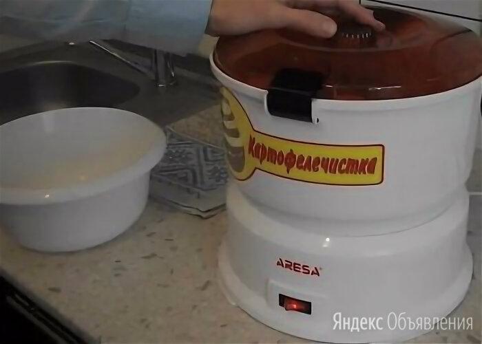 Электрический нож для овощей овощечистка картофелечистка Aresa P 01 по цене 5200₽ - Прочая техника, фото 0