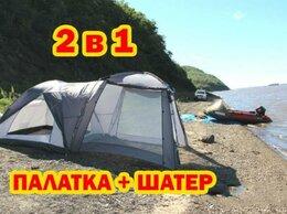 Палатки - Палатка Шатер 2 в 1, 0
