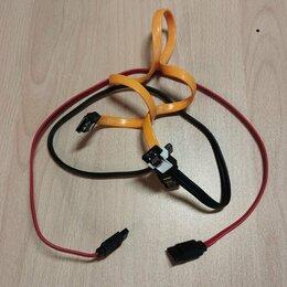 Компьютерные кабели, разъемы, переходники - SATA кабель, 0